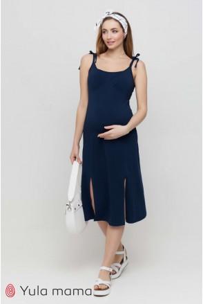 Сарафан Dolores темно-синій для вагітних і годування