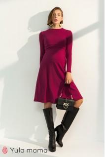Платье для беременных и кормления Юла мама Annie DR-31.091 фуксия