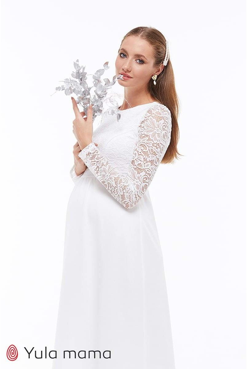 Платье Elians молочный для беременных и кормящих
