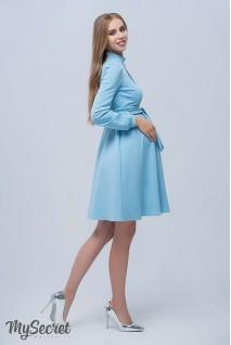 Сукня Rebecca блакитний для вагітних і годування