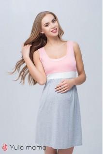 Нічна сорочка Sela сірий меланж з рожевим і білим для вагітних і годування