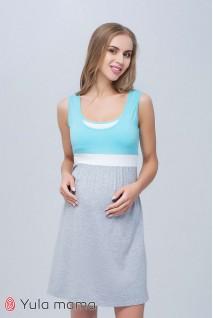 Нічна сорочка Sela сірий меланж з аквамарином і білим для вагітних і годування