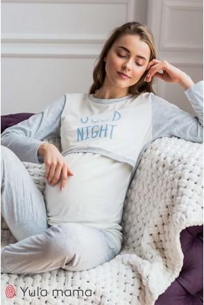 Пижама Milena голубой меланж для беременных и кормления