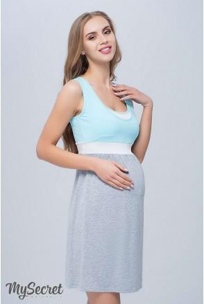 Ночная сорочка Sela NW-1.8.4 ментоловый + молочный + серый меланж для беременных и кормления