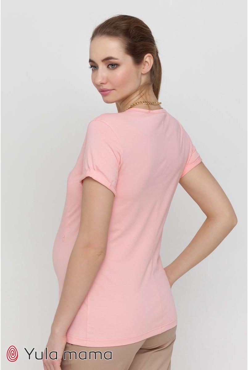 Футболка Donna NR - 21.021 рожевий для вагітних і годування
