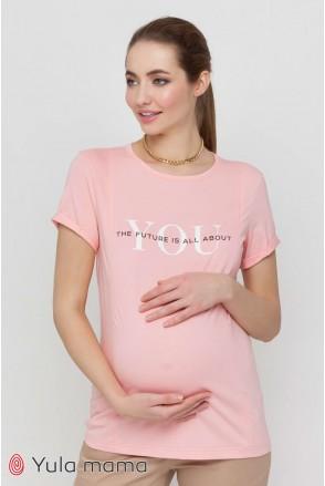 Футболка Donna NR-21.021 розовый для беременных и кормления