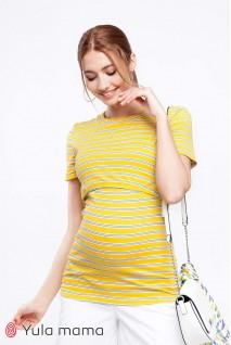Футболка Zarina крупная желто-белая полоска с синими полосочками для беременных и кормящих