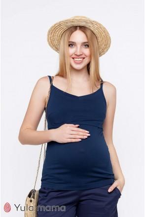 Майка May темно-синий для беременных и кормящих