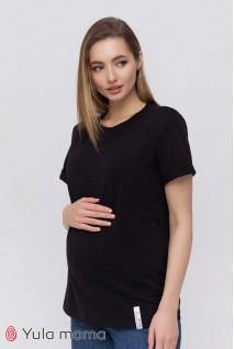 Футболка Megan чорний для вагітних і годування