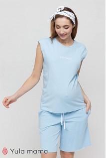 Футболка Ayna голубой для беременных и кормления