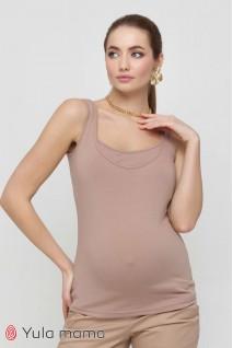 Майка Ezra светлый капучино для беременных и кормления