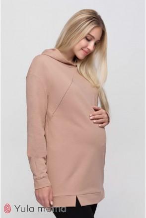 Туніка-худі Aysa бежевий для вагітних і годування