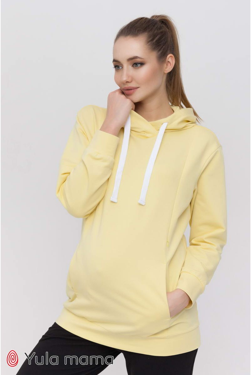 Туніка Ramona жовтий для вагітних і годування