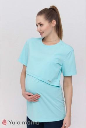Туніка Hope аквамарин для вагітних і годування