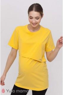 Туніка Hope жовтий для вагітних і годування