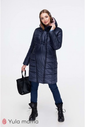 Зимнее теплое пальто Mariet синий с пудрой для беременных