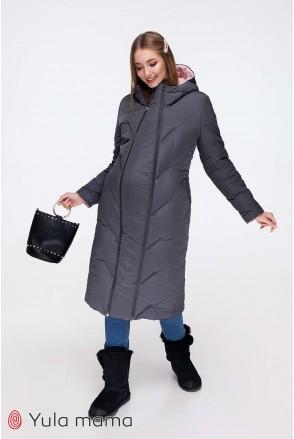 Зимнее двухстороннее пальто Tokyo (графит + пудра) для беременных