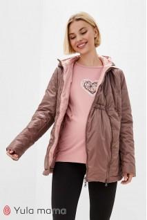 Демісезонна двостороння куртка Floyd (капучино з персиком) для вагітних