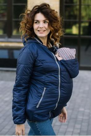 Демисезонная слингокуртка 3 в 1 Синий для беременных и слингоношения
