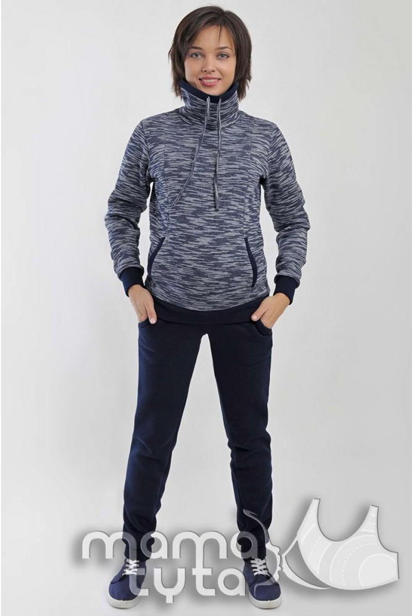 Теплі спортивні штани ВІКТОРІ темно-синій 178.1 для вагітних