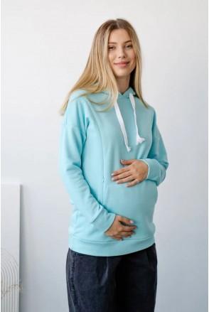 Худи для беременных и кормления To be 4197114 лазурный