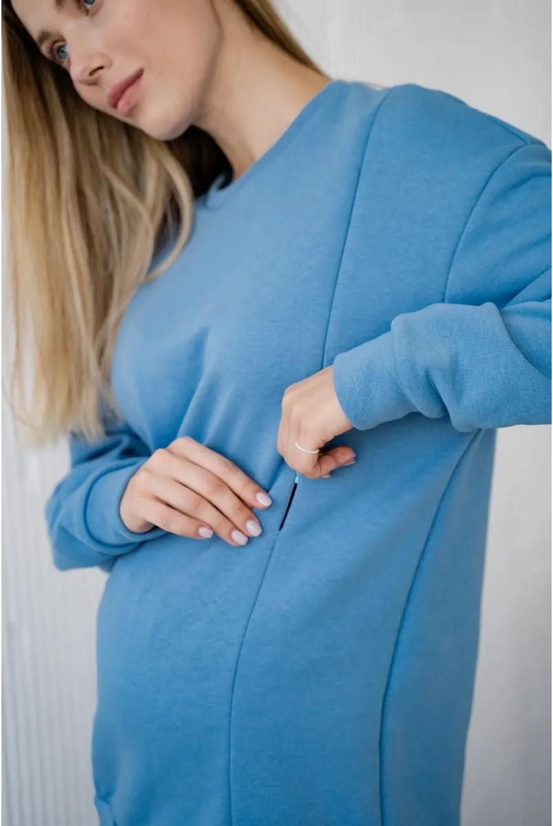 Свитшот для беременных и кормления To be 4355114 голубой