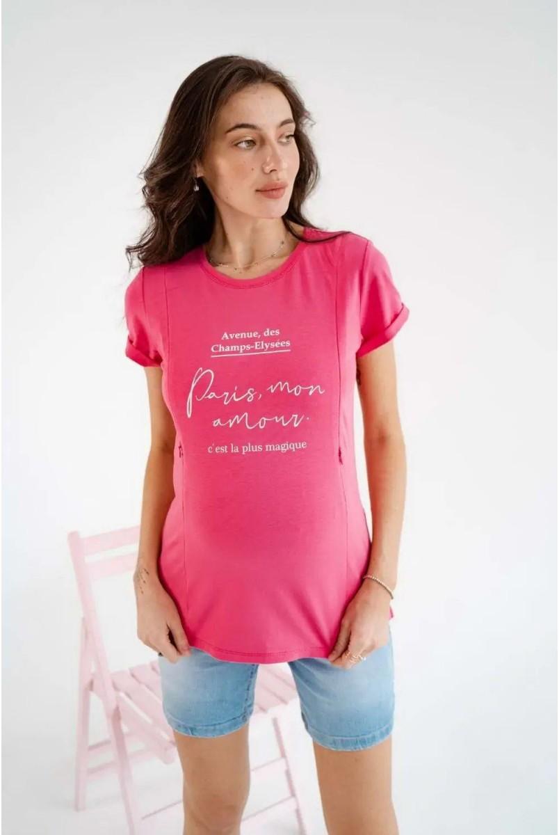 Футболка для беременных и кормления To be 3180041-75 малиновый