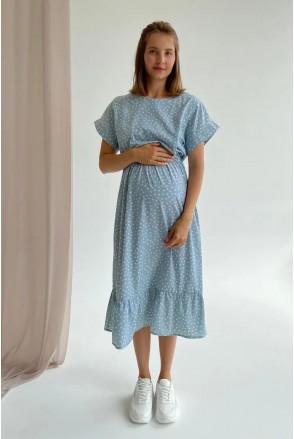 Платье для беременных и кормления To be 4337748 мятный