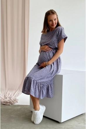 Платье для беременных и кормления To be 4337748 деним