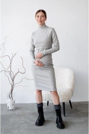 Платье для беременных и кормления To be 4217133 светло-серый